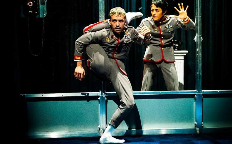 'Nippon-Koku', coreografia de Marcos Morau para la CND