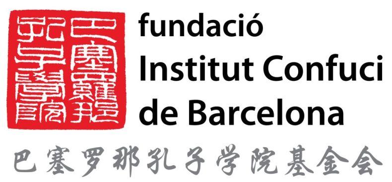 logo_confuci