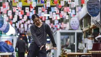 Ji Hye Chung - Mercat de les Flors / Fira Mediterrània de Manresa 2018